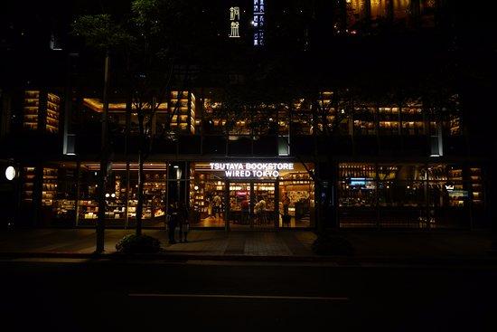 Tsutaya Bookstore - Songshan 2nd Branch