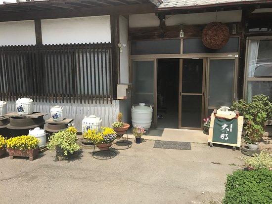 Otawara, Japón: 菊の里酒造入り口です。ぱっと見、ただの民家です。