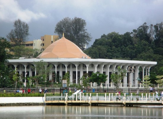 The Brunei Supreme Court Building