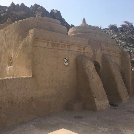 Al Bidya Mosque: photo0.jpg