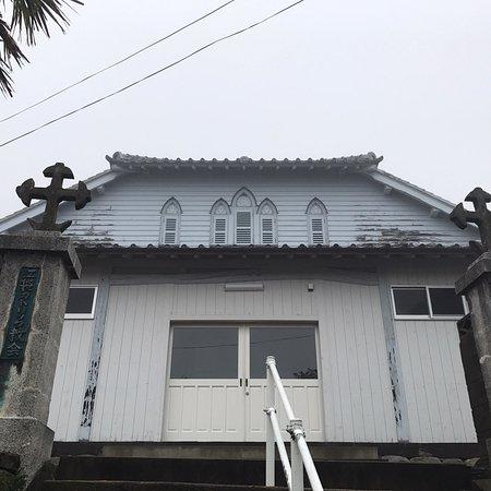 Ebukuro Church: photo0.jpg