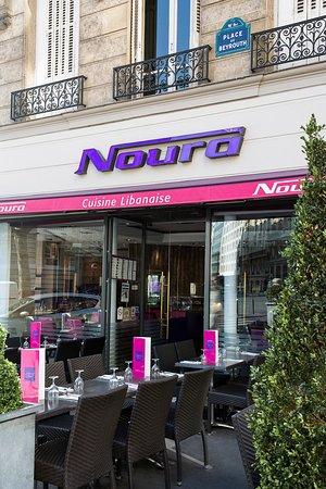 Restaurant noura marceau dans paris avec cuisine for Noura alma marceau