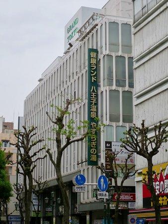 Hachioji Onsen Yasuragi no Yu