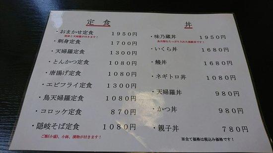 天神橋近くの和食店