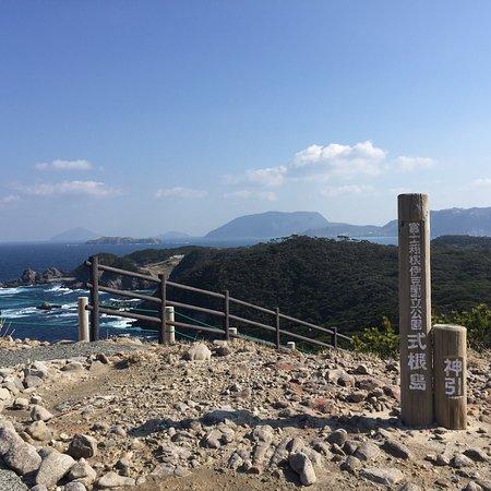 Niijima-mura Photo