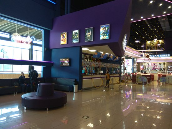 Myagkiy Kinoteatr