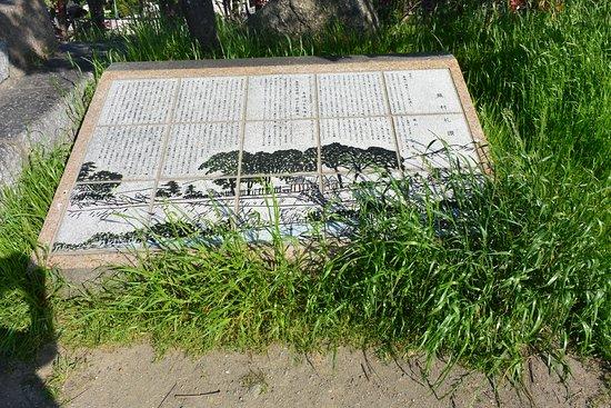 Buson's Birthplace Monument
