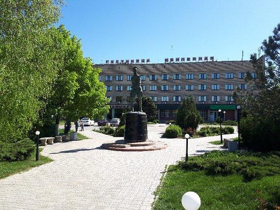 Salsk, Russia: Юбилейная