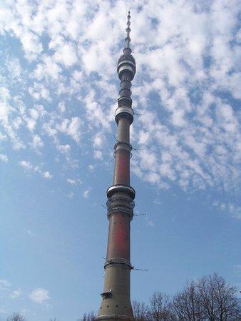 Wieża - モスクワ、オスタンキノ...