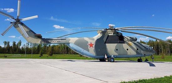 Kubinka, روسيا: Patriot Park