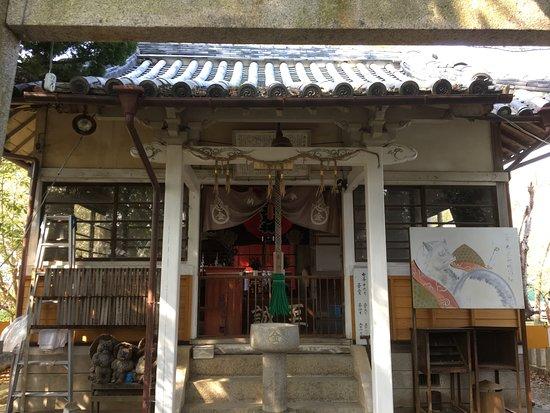 Kincho Shrine