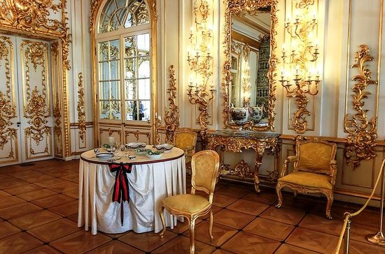 City Highlights and Catherine Palace...