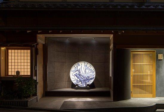 KONDO Museum: RYUSUI