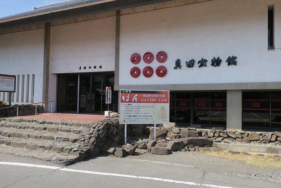 Sanada Treasure Museum: 立派な外観
