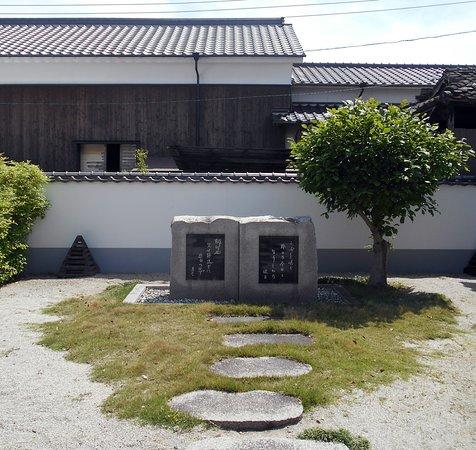 Sakaiya