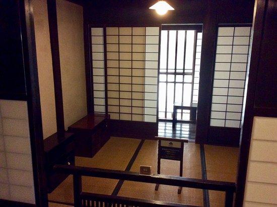 Sankeien Gardens: The Samuri house