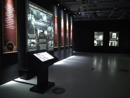 Museum Rossiya Moya Istoriya