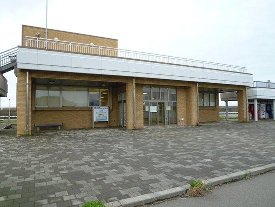 Kashiwazaki Tourism Exchange Center Yumi