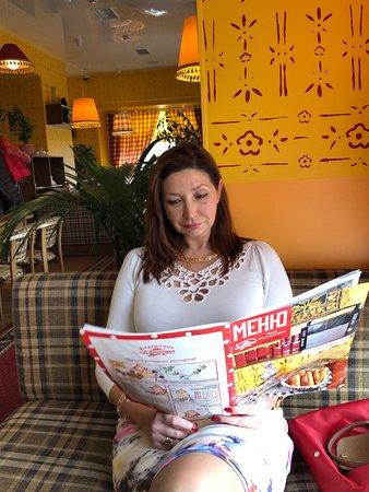 Katysha: menu