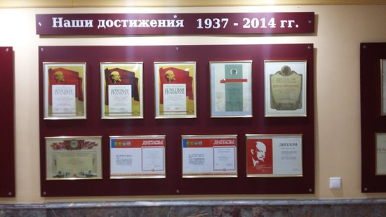 "Republic of Bashkortostan, รัสเซีย: ""Достижения""?"