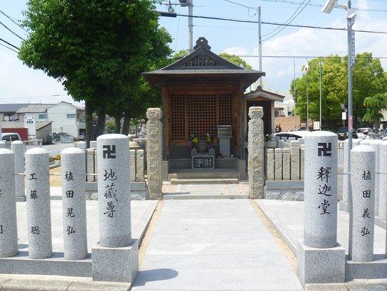 Chuji Jizo