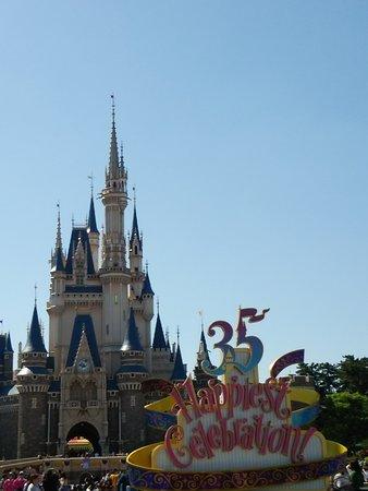 Carousel Picture Of Tokyo Disneyland Maihama Tripadvisor
