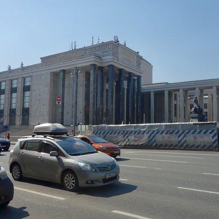Российская государственная библиотека: Библиотека имени Ленина