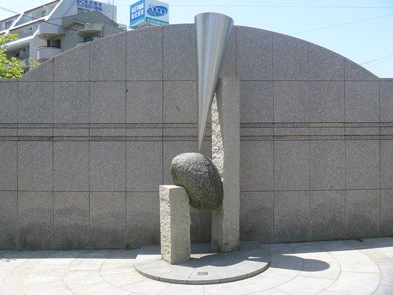Uku Katachi Monument