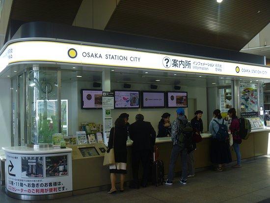 大阪ステーションシティ インフォメーション