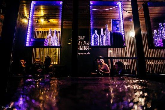 Sreda Obitaniya Bar