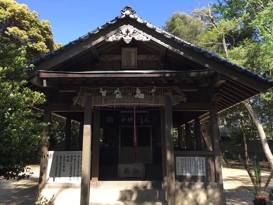 Wakamiya Shrine