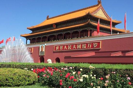 4-hour Skip the Line Tour to Tiananmen Square, Forbidden City