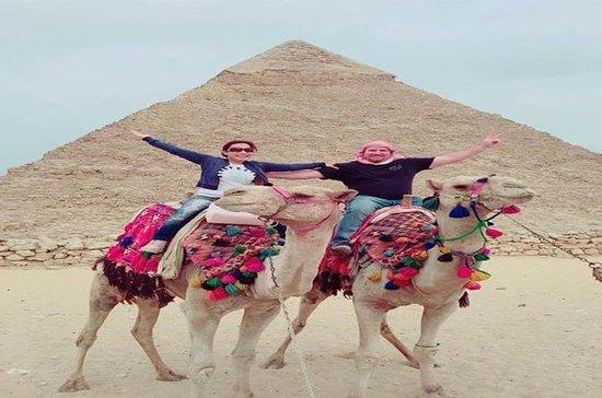 エジプトで最高のツアーギザピラミッドとコプティックカイロ