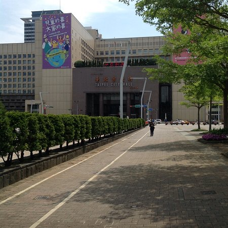 Discovery Center of Taipei: photo1.jpg