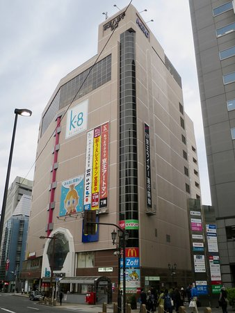 Keio Hachioji Shopping Center