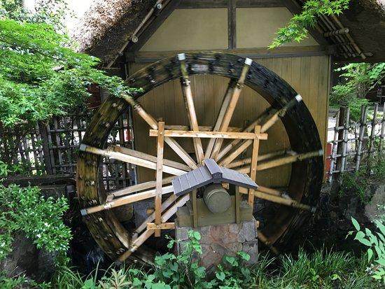 Chofu Jindaiji Watermill Museum