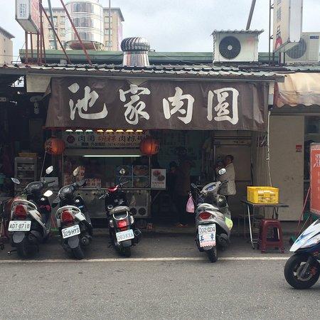 Chi Jia Taiwanese Meatball (Bawan): 池家肉圓