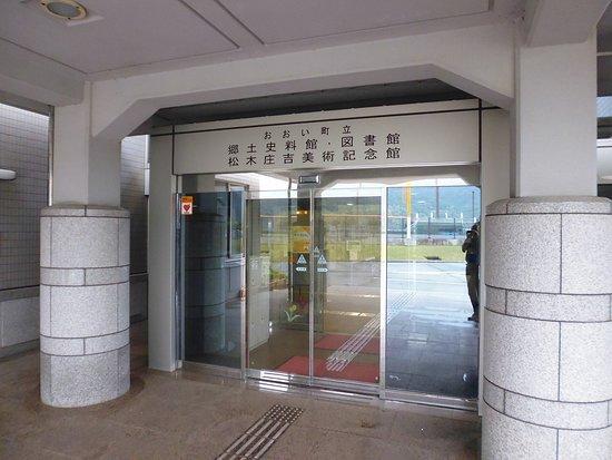 Oicho Folklore Museum & Matsuki Shokichi Memorial Art Museum