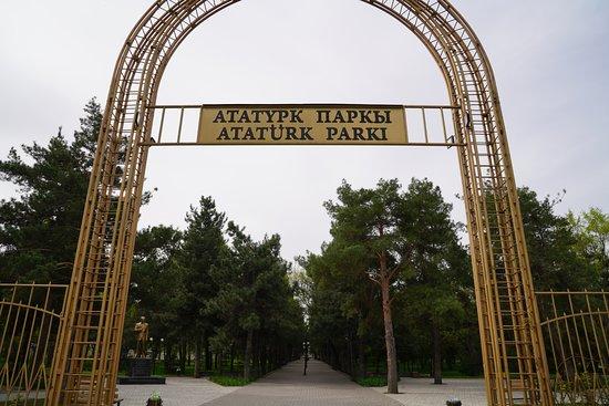 Парк им. М.К. Ататюрка