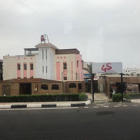 4S Hotel: photo1.jpg