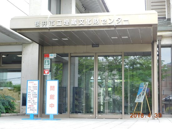 Sakurai Munincipal Buried Cultural Property Center