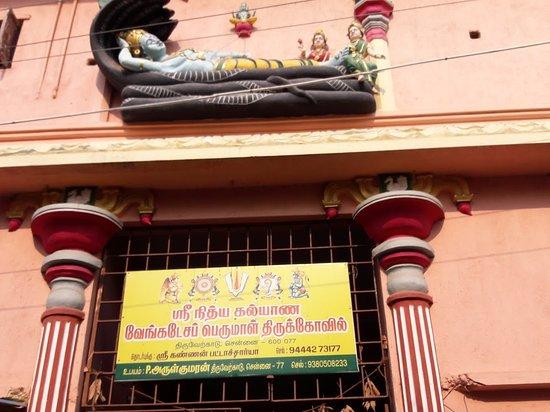 Nithya Kalyana Venkatesa Perumal Temple
