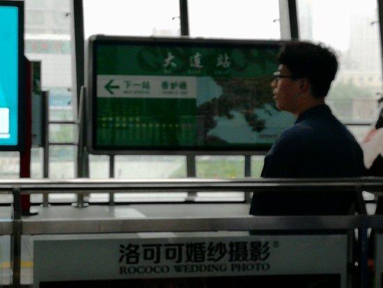 Dalian Discovery Kingdom : IMG_20180511_125950_large.jpg
