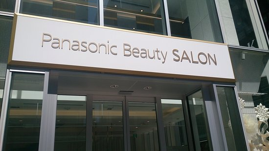 Panasonic Beauty Salon Ginza