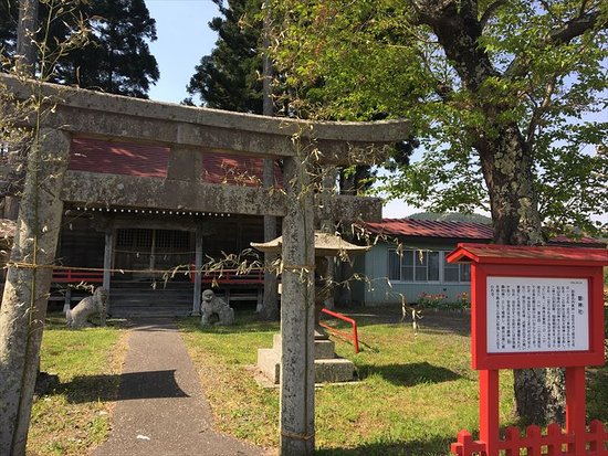 Tateiwa Shrine