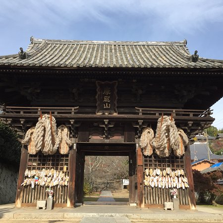 Saikokuji Temple