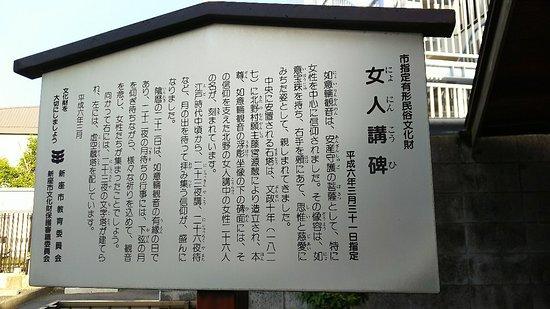 Kitano Kannon-do