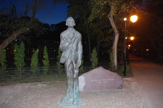 Monument to Mandelstam