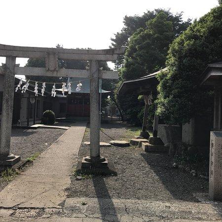 Fuchu, Giappone: photo0.jpg