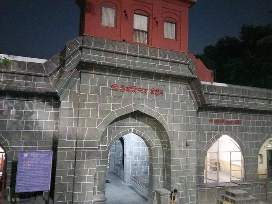 Omkareshwar Mandir